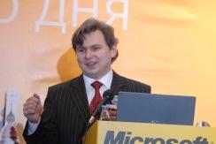 Игорь Шаститко, презентация Windows Vista, декабрь 2006