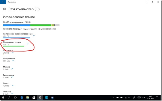 InkedСнимок экрана (13)_LI
