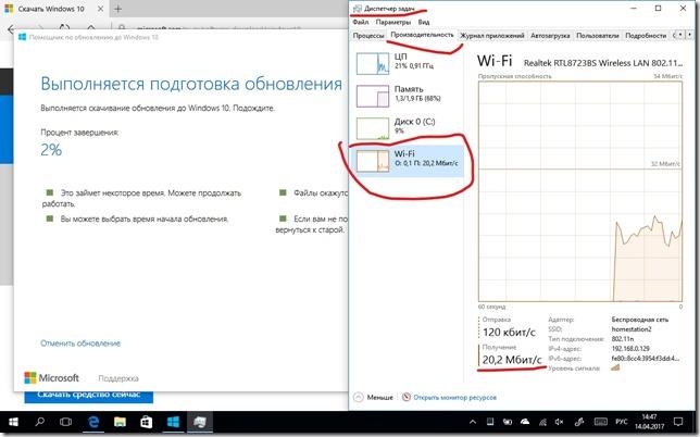 InkedСнимок экрана (18)_LI