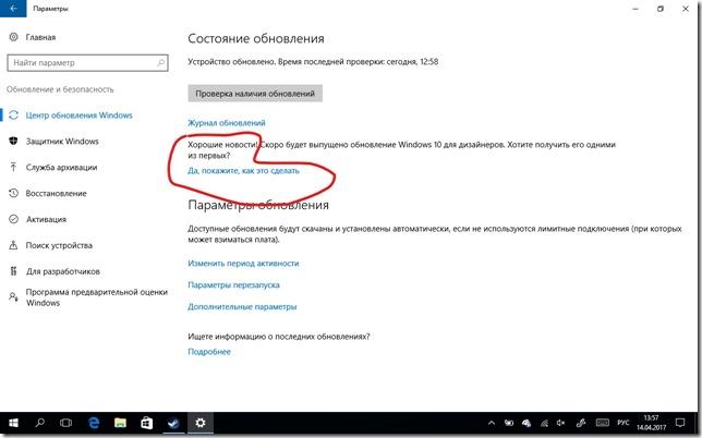 InkedСнимок экрана (3)_LI