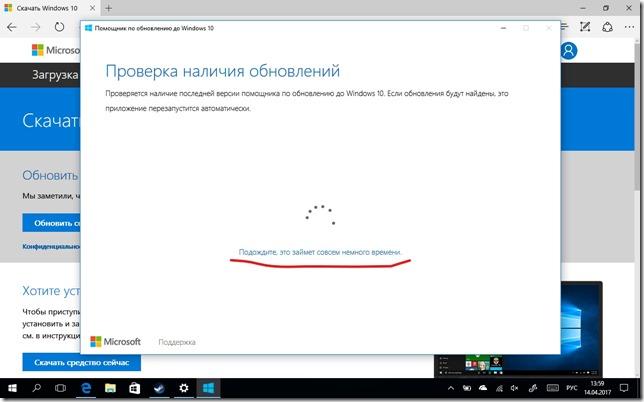 InkedСнимок экрана (8)_LI